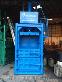 湖南海绵废纸服装金属废料液压打包机厂家直销服务好