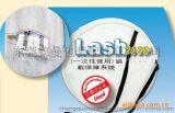 Lash2000重型吊运打包带