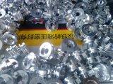 湖北武漢十字鋁合金精密加工密封件專業設計廠家低價直銷