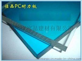 5mm透明PC耐力板工程塑料板厂家价格