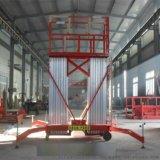 鋁合金雙柱升降機,移動式升降機,固定式升降機,旋轉舞臺