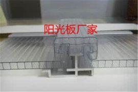 聚碳酸酯锁扣阳光板,U型pc锁扣阳光板