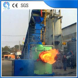 清洁燃料海琦机械设备全自动运行生物质燃烧炉