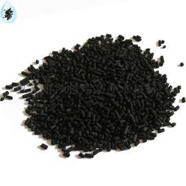 850碘柱状煤质活性炭 净气煤质活性炭
