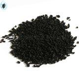 850碘柱狀煤質活性炭 淨氣煤質活性炭