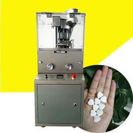 小型实验室粉未压片机 异形奶片压片机