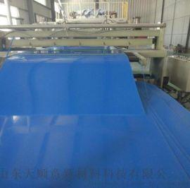 厂家供应**PVC硬板