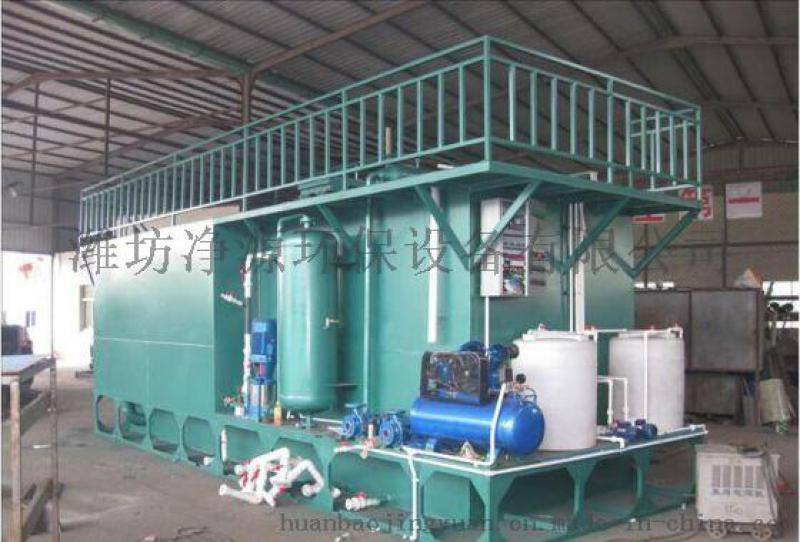 衛生院廢水處理設備價位