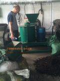 供应新乡半湿物料粉碎机 生活垃圾粉碎机
