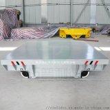 江蘇廠家熱銷鋰電池搬運車50T電動軌道平板車