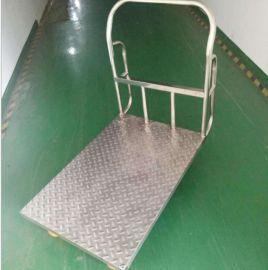 单层不锈钢防滑平板/搬运小推车/平板 拉货车 修改