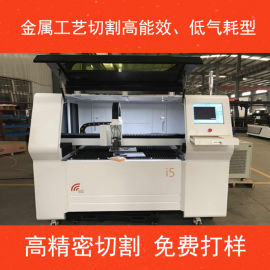 3000w光纤激光切割机功率 金属激光切管机