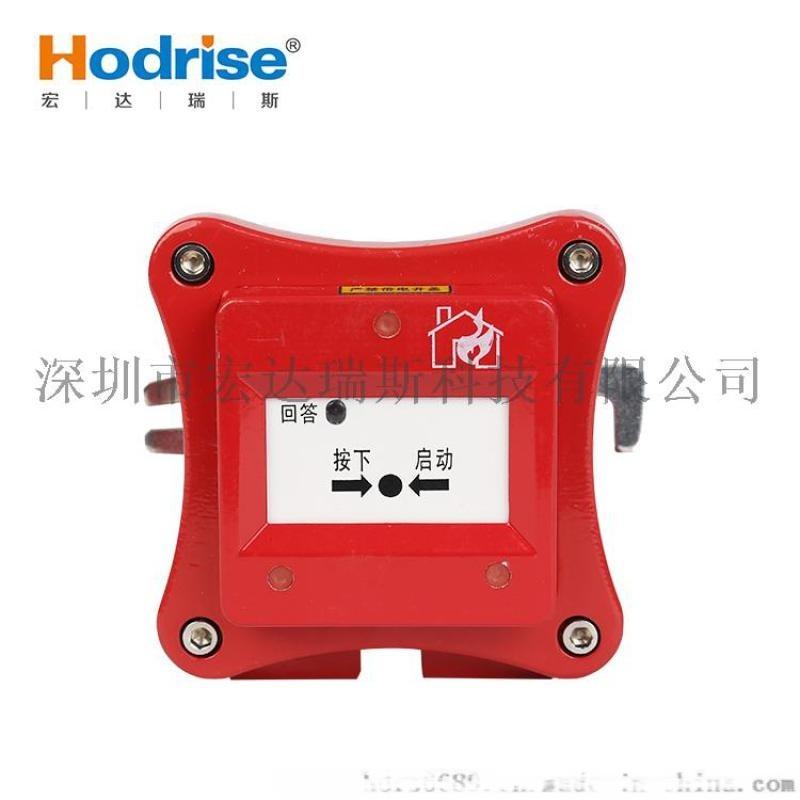 供应JDXS-1232型防爆消火栓按钮