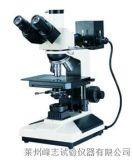 FL7500正置金相顯微鏡介紹-萊州峯志儀器