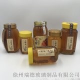 1斤 2斤 蜂蜜玻璃瓶八角蜂蜜瓶圆形瓶六角瓶密封