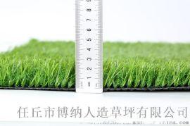 如何自己动手来铺装人工草坪?