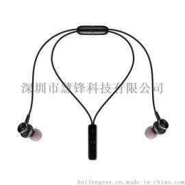 私模运动蓝牙耳机 时尚项链蓝牙耳机 户外运动无线耳机工厂OEM定制