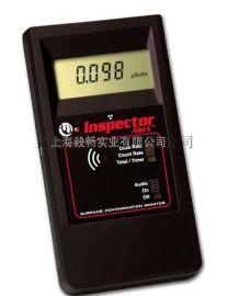 多功能射线检测仪INSPECTOR