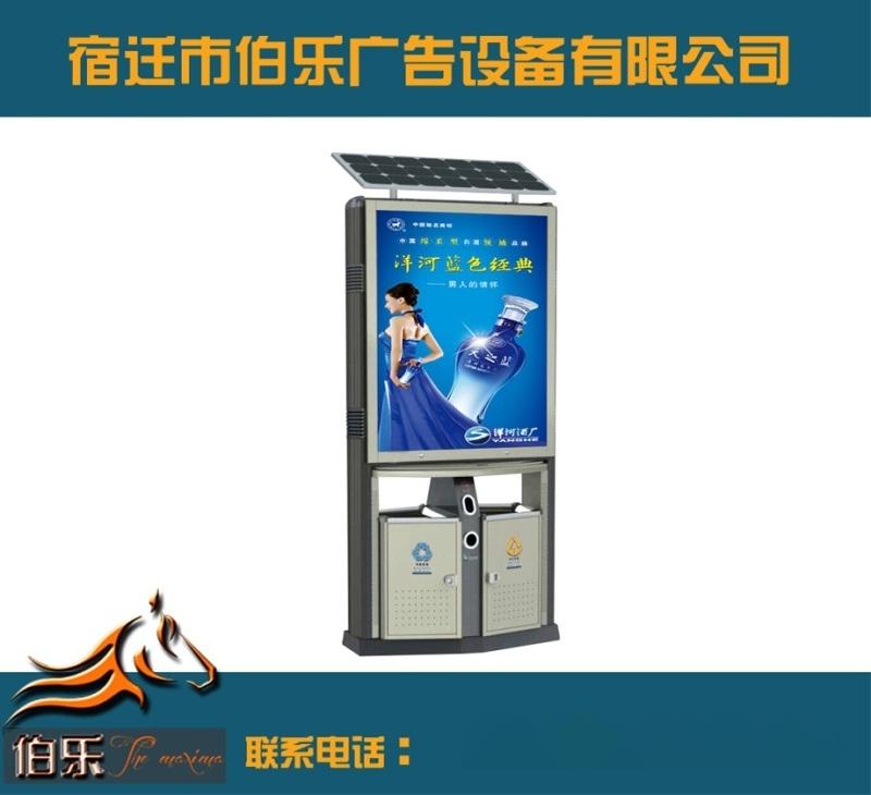 《供应》广告垃圾箱灯箱、广告垃圾箱灯箱制作