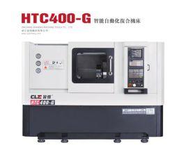 电主轴数控机床 数控车床HTC400-G斜床身机床