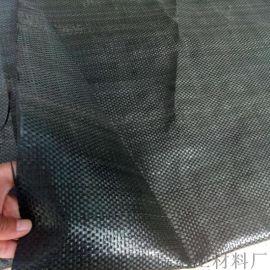 山东德州防草布厂家长期生产90克除草布防草布