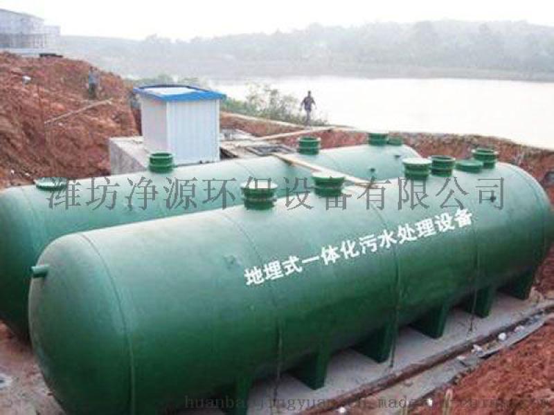 衛生院廢水處理設備簡介