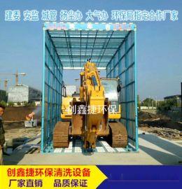 西安建筑工地洗车机设备厂家