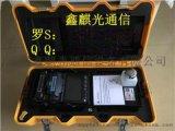 日本藤仓FSM-21S/22S光纤熔接机特点