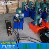 湖北荆州市钢筋冷挤压套筒√油泵液压钳国标套筒价格