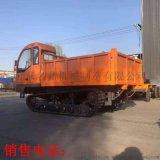 大型履带自卸拖拉机  全地形履带运输车