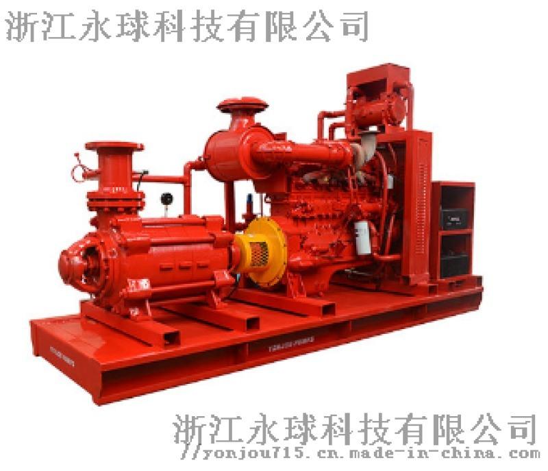 D型消防泵泵組