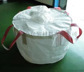 洛阳塑全包装集装袋吨包袋厂家出售优质电解石集装袋价格