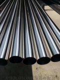 316L不鏽鋼拋光管 S31608不鏽鋼光亮管加工