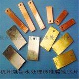 A3 钢试片碳钢试片腐蚀挂片标准腐蚀试片