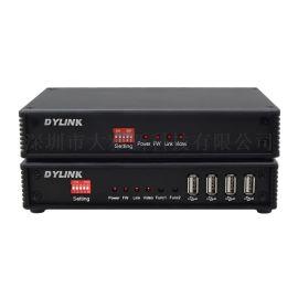 DP/HDMI编码器延长器