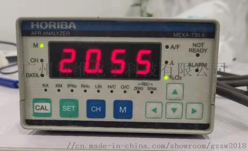 HORIBA MEXA-730λ空燃比分析仪