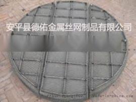 淮坊 不锈钢304丝网除沫器组装图纸