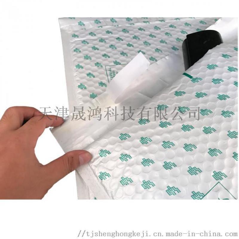 唐山滦南气泡膜信封快递袋共挤膜泡沫信