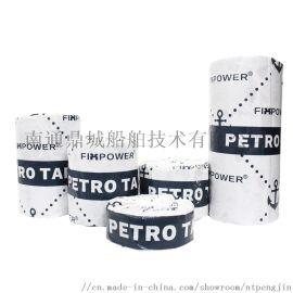 南通鼎城生产 管道 石油储罐 矿脂黄油防腐胶带