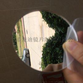 供应ps制作亚克力反光效果、PS镜片、PS反光镜