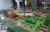 【炼油厂整体装置模型】-炼油厂整体装置模型加工-炼油厂整体装置模型供应商