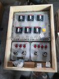 電動執行器電動裝置防爆控制箱