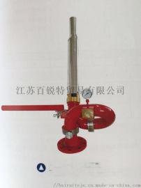 PL24-80手动泡沫/水两用消防炮 CCS证书