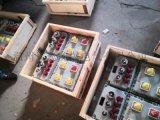 鍋爐房防爆配電箱 防爆動力配電箱