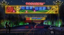 LED双灯笼造型灯 装饰灯 春节街道亮化灯具过街灯