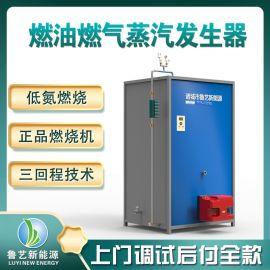 立式燃油气锅炉低氮排放蒸汽机500公斤出气快