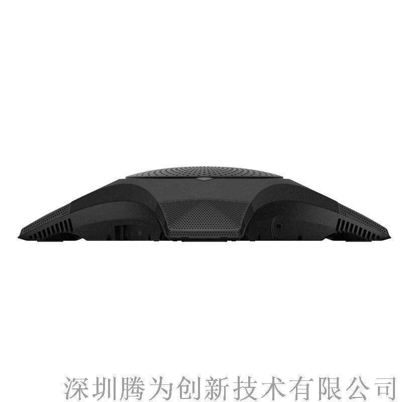 深圳腾为USB接口阵列式全向麦克风