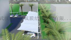 荆门膜结构车棚 荆门充电桩车棚武汉海雅