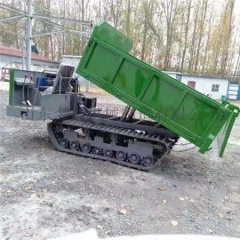 果园工程用运输车 全地形自卸履带运输车
