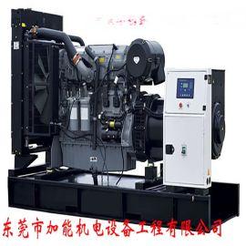 东莞700kw发电机转换柜 发电机配电系统